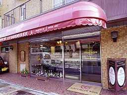 有名パティシエのお店
